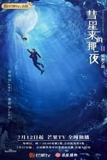 Kumpulan Film China Streaming Movie Subtitle Indonesia ...