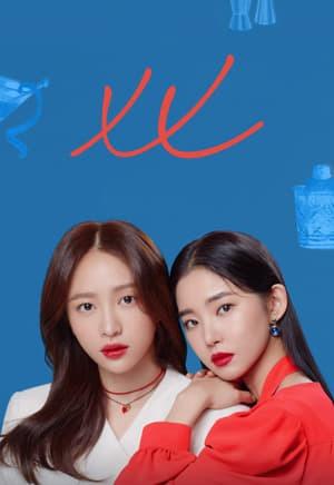6 Aplikasi Nonton Drama Korea Sub Indo Terbaik - Series ...