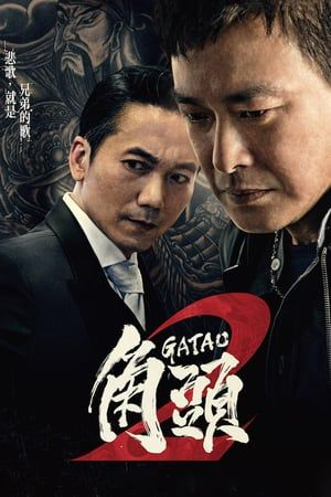 Nonton Film & Download Movie - Series Barat - indoxxi LK21
